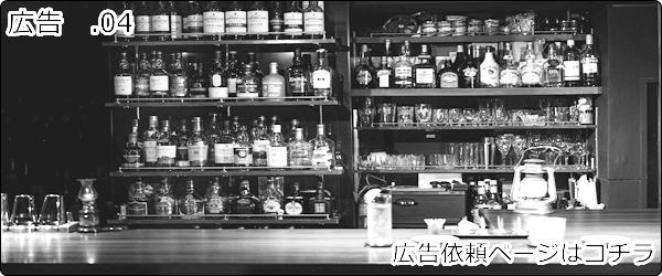 磐田市のbarや居酒屋の口コミチャット掲示板