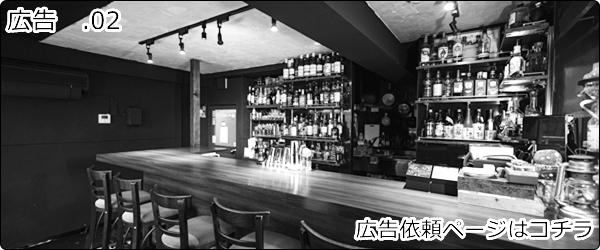 掛川市のbarや居酒屋の口コミチャット